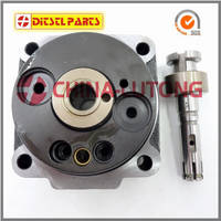 Sell Head Rotor CORPO DISTRIBUIDOR 1 468 336 464 VE6/12R for PERKINS, Phaser