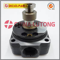 Sell Head Rotor CORPO DISTRIBUIDOR 2 468 335 047 VE5/11L for VW 2468335047