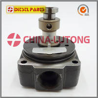 Sell Head Rotor 1 468 336 352 VE6/12L for PERKINS 0 460 426 022