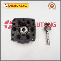 Sell Head Rotor 2 468 336 013 VE6/10R for BMW M51 LAND ROVER OPEL wuxiweifu