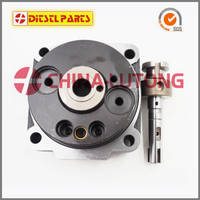 Sell Head Rotor Cabezales ve 1 468 334 009 VE4/11L for JMC VE4/11F1800L732-1