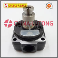 Sell Head Rotor 2 468 334 060 4CYL/11R For VW Alh 0 460 414 989