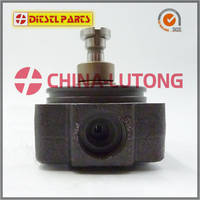 Sell Head Rotor 1 468 374 053 VE4/12R for Foton PERKINS  VE