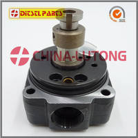 Sell Head Rotor 1 468 336 451 6/12R for PERKINS Phaser210  Distributor Head