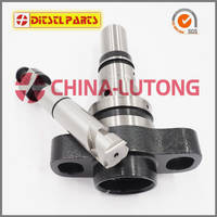 Sell Diesel Plunger Pump Element PS7100 P12 U462 for XY12P33...