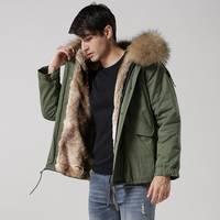 Sell Favorable Price Beige Stripped Parka For Man With Removable Raccoon Fur Hoo