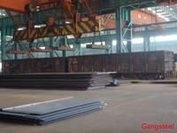 Sell Steel A516-70 HIC|A516 Grade70 N|A516 Grade 70 N|A516 Gr 70