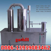 Muilt Founctional Original Taste Honey Processing Machine