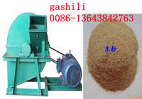Sell best price awdust briquette machine0086-13643842763