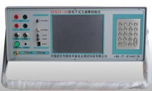 Wholesale transformer: Electronic Transformer Calibrator Calibration System