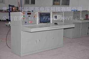 Wholesale chinese translator: Standard Lightning Impulse Voltage Pulse Calibration Test System Devices