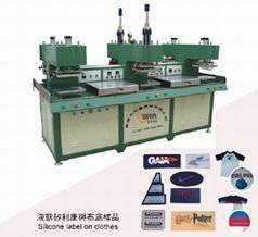Wholesale clothing label: Silicone Clothes Label Making Machine