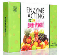 Instant Weight Loss Enzyme Health Care Products Supplier