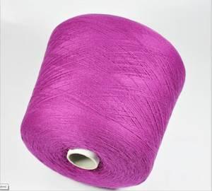 Wholesale Yarn: 2/15-2/25NM 50%Mercerized Wool 50%Nylon Spinning Blended Yarn