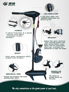 Wholesale outboard motor: GENGJIA 12V/24V Fold-able Electric Outboard Motor for Saltwater & Freshewater