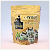 Master Hee's Seaweed Roasted with Seeds & Nuts