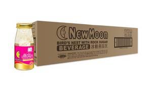 Wholesale bird nest: NEW MOON Bird's Nest with Rock Sugar Beverage