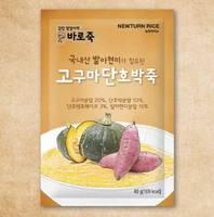 BAROJUK, Sweet Potato-Sweet Pumpkin Porridge