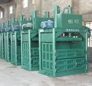 Wholesale Balers: Plastic Bottle Hydraulic Press Machine,Waste Bottle Baling Press Machine