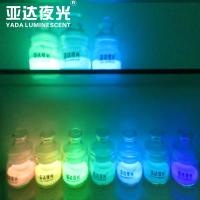 Luminescent Glow in the Dark Powder /Pigment