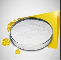 Wholesale ammonia solution: DNP(2,4-Dinitrophenol),CAS51-28-5