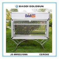 Sell Solar mosquito killing lamp JS-MWSDJ16WA