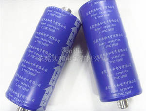 Wholesale online shopping india: 2.7v3000f Super Capacitor