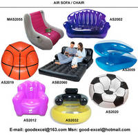 Inflatable Sofa Bed - BACK STORE - Comfort Chairs, Back Cushions