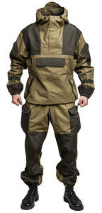 Wholesale army: Millitary Costumes Gorka