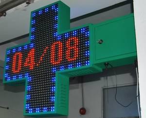 Wholesale pharmacy cross led: LED Pharmacy Cross (80 Cross)