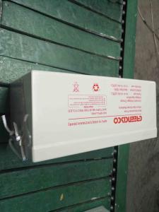 Wholesale Battery Packs: Lead Acid Battery