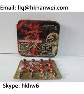 Wholesale drink: Top Quality Factory Price Tibet Babao Pills Sex Pills Male Sex Enhancer