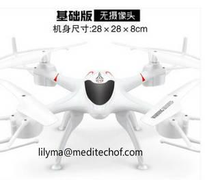 Wholesale m: FPV Drone/ VR Box Plus FPV Drone/ 4 Axes/ with HD Camera/ Bulk Sale/ Wholesale/ Top Quality