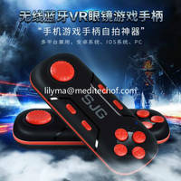 SJG Wireless/ Bluetooth Game Controller/ Game Handle for VR Box Smart Phone/ Game Machine/ Low Price