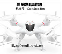 FPV Drone/ VR Box Plus FPV Drone/ 4 Axes/ with HD Camera/ Bulk Sale/ Wholesale/ Top Quality