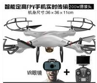 Sell Aerial Shots Machine  Remote Control Equipment FPV