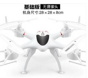 Wholesale camera: Aerial Shots Machine Without Camera Equipment FPV High Definition Remote Control Toy Plane