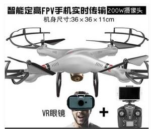 Wholesale toy: Aerial Shots Machine  2 Million Pixel  CameraEquipment FPV High Definition Remote Control Toy Plane