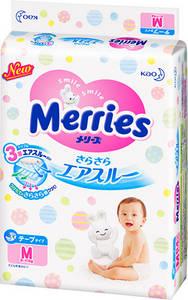 Wholesale Diaper/Nappy Bags: Merries Baby Diaper Air Through Tape Type