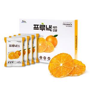 Wholesale sweet cookie: Frunack 100% Jeju Orange Natural Fruit Snack 10g X 4pcs 99% Vitamin C Nutrition