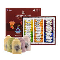 Jeju Assorted Fruit Chocolate Set 2 Types Taste Nutrition Scent Delicious Sweet Snack Candy Mouth-wa 2