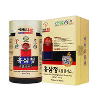2000days Korean Red Ginseng Extract Royal Plus