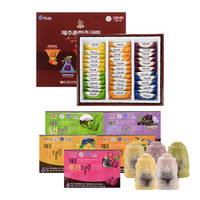 Jeju Assorted Fruit Chocolate Set 2 Types Taste Nutrition Scent Delicious Sweet Snack Candy Mouth-wa