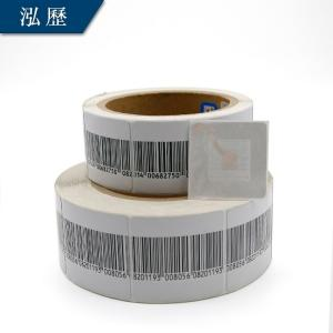 Wholesale rf security labels: Best Sell Customized Eas RF Soft Label Retail Security Labels