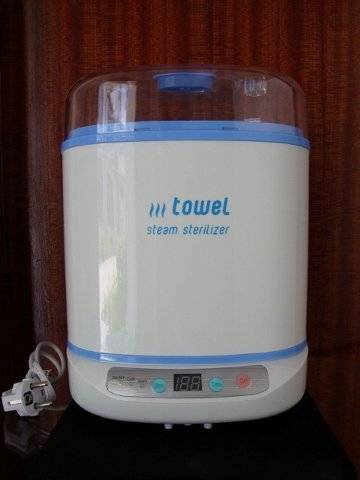 Sell Mini Hot Towel Cabinet Towel Warmer Sterilize With
