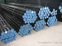 Sell ASTM A53 Seamless Carbon Steel Pipe
