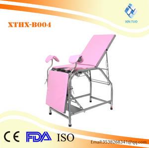Wholesale light: Stainless Steel Light Feminine Examination Medical Care Bed