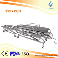 Stainless Steel Surgery Docking Car