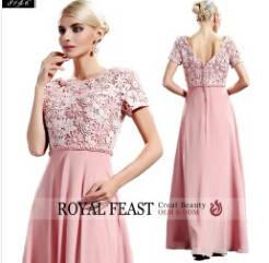 Wholesale prom dresses: Short Sleeve Appliqued Chiffon Low Back Korean Prom Dresses