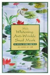 Wholesale maskpack: Whitening Anti-Wrinkle Snail Mask